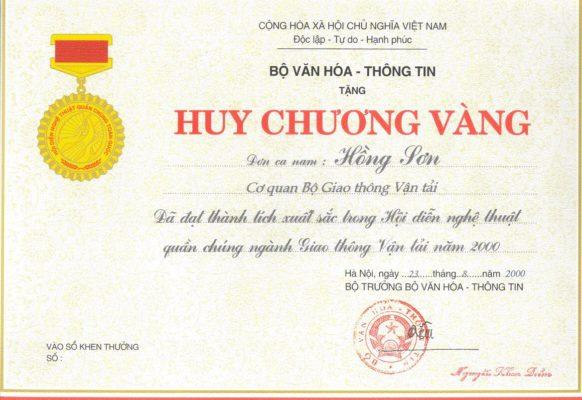 Phạm Hồng Sơn là Hội viên Hội Nhạc sỹ Việt Nam và Hà Nội